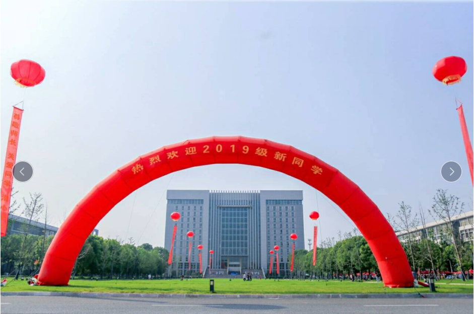 迎新特輯第12彈丨揚州工業職業技術學院迎新活動完美落幕