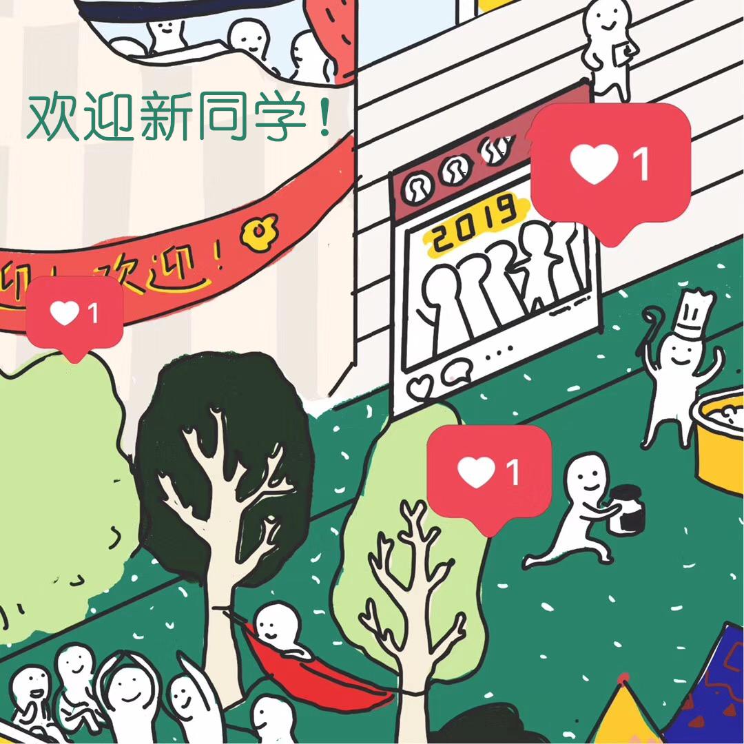 迎新特輯第8彈丨魔鏡魔鏡告訴我,江西迎新有何妙招?