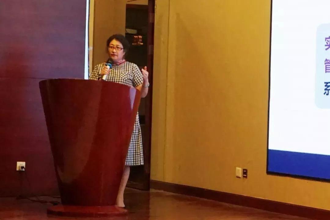 精彩报告 | 杨秀英:质量引领,系统支撑—学校内部质量保证体系建设实践分享