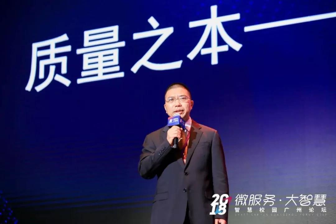 精彩報告 | 蔣育燕:質量之本,華南農業大學數據治理工作實踐與分享