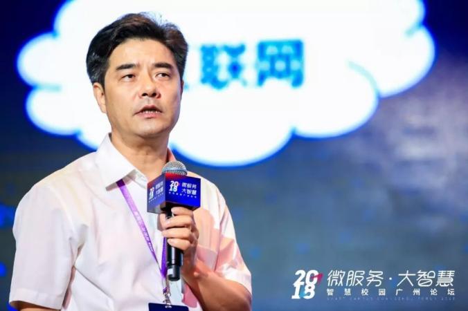 精彩报告 | 胡钦太:创新评价方式,切实提升中国特色世界一流本科教育教学质量