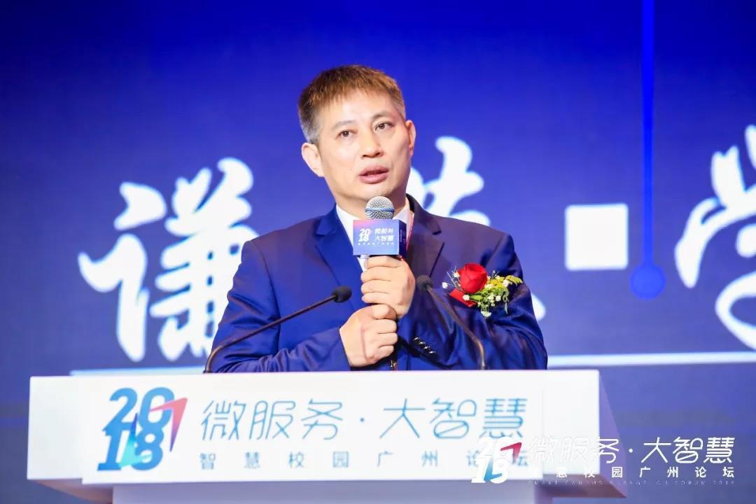 领导致辞 | 联奕科技董事长任刚在2018平博88体育平博娱乐广州论坛上的精彩致辞