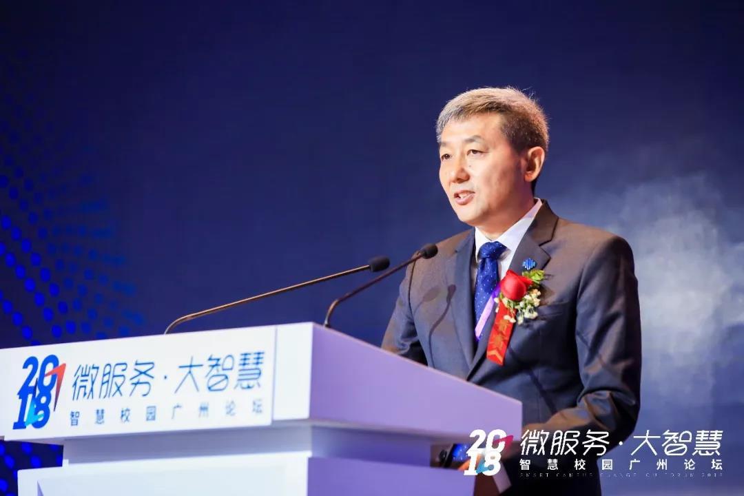 领导致辞 | 华宇软件董事长邵学在2018平博88体育平博娱乐广州论坛上的精彩致辞