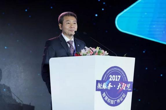 领导致辞 | 华宇软件董事长邵学在2017平博88体育平博娱乐广州论坛上的精彩致辞