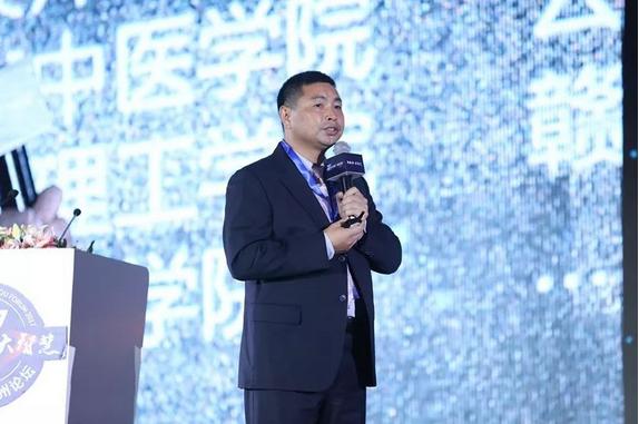 領導致辭 | 貝博app手機版科技副總裁朱明武在2017ballbetapp下載ballbet貝博登陸廣州論壇上的精彩致辭