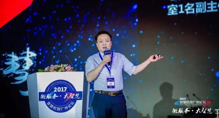 精彩報告 | 華中農業大學段德君:大數據背景下的高校數據治理實踐分享