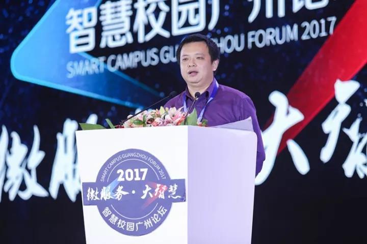 精彩報告 | 武漢大學李勤:微服務架構的一站式學生辦事大廳建設分享