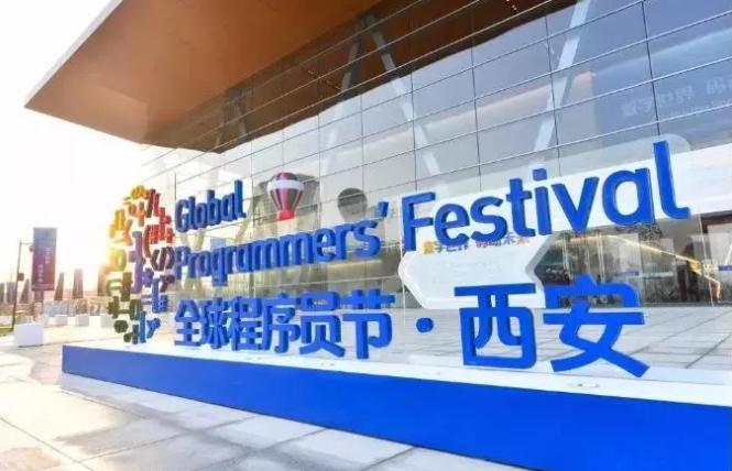 """貝博app手機版CIO舒暢博士榮膺""""全國十佳新銳程序員""""稱號"""