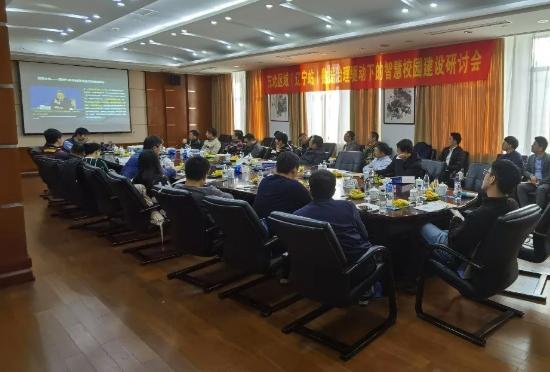 活動快訊丨2019遼寧省數據治理驅動下的ballbetapp下載ballbet貝博登陸建設研討會順利召開