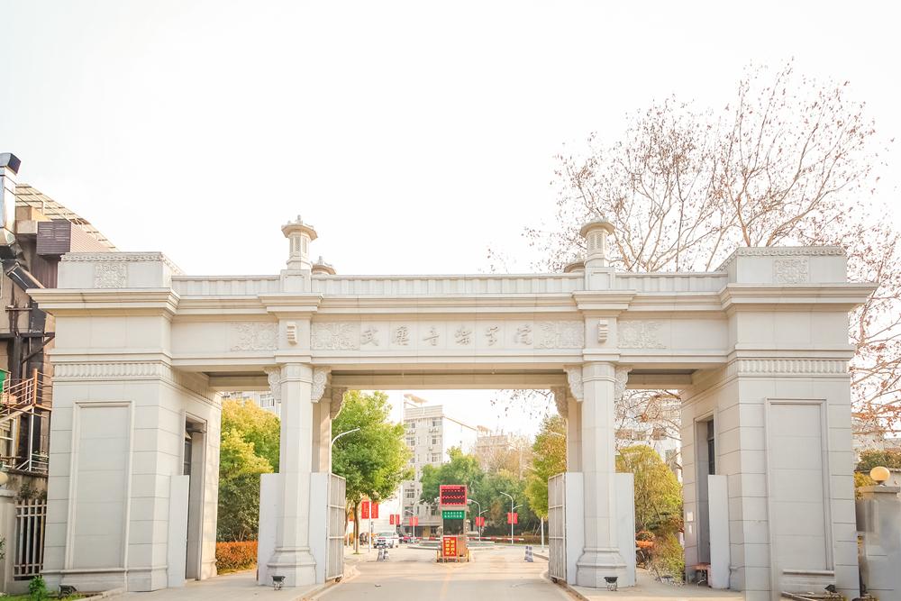 灵动龙8国际最新网址 | 武汉音乐学院智慧龙8国际最新网址建设分享