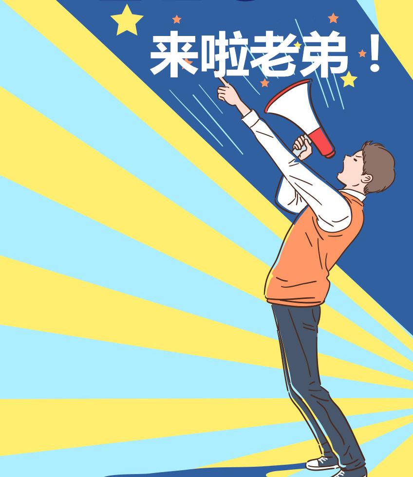 迎新特輯第6彈丨鄭州升達經貿管理學院、天津電子信息職業技術學院迎新活動圓滿結束!