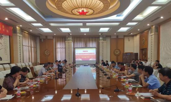 活动快讯 | 2019年山东省平博88体育教育发展研讨会顺利召开