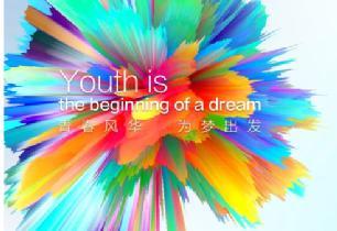 青春風華 為夢出發 | 貝博app手機版祝華宇18歲生日快樂!